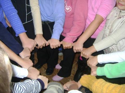 Занятие на сплочение школьного коллектива